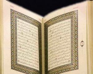 Yuk, kita bikin proyek Khatam Quran